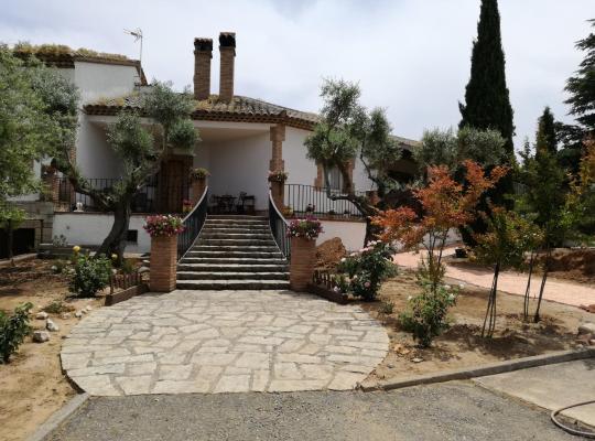 Хотел снимки: Casa Rural la Amistad