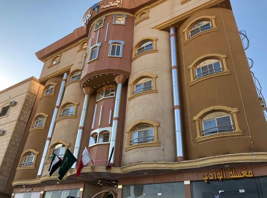 Otel fotoğrafları: اطياف الجوهرة