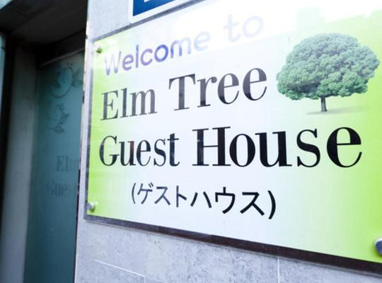 Hotelfotos: Elm Tree Guesthouse Myeongdong