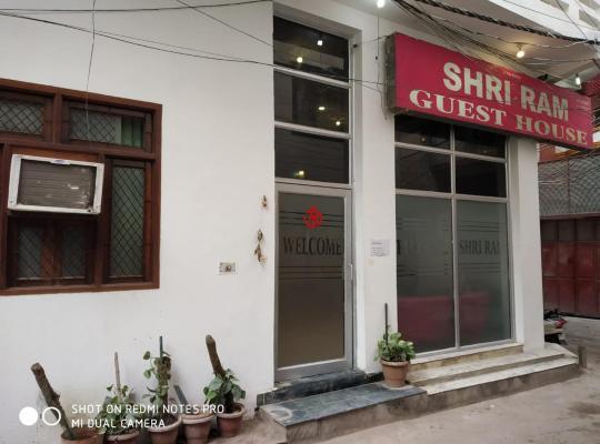 Hotel photos: Hotel Shreeram Inn