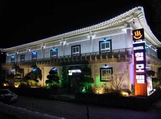 Φωτογραφίες του ξενοδοχείου: Hill Motel