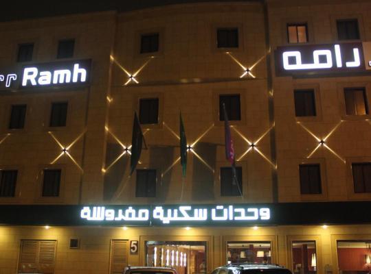 酒店照片: Drr Ramah Suites 5