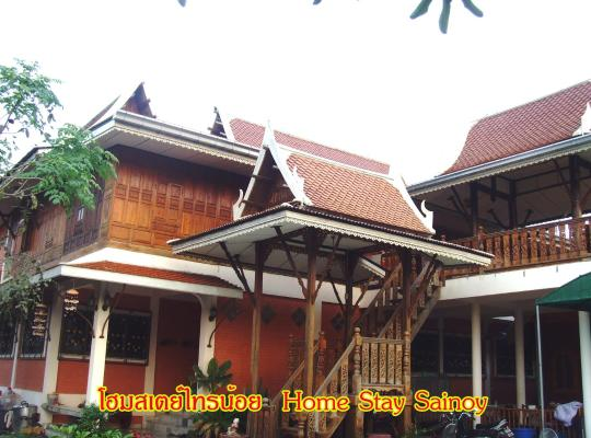 Hotel photos: Homesaty Sai Noi