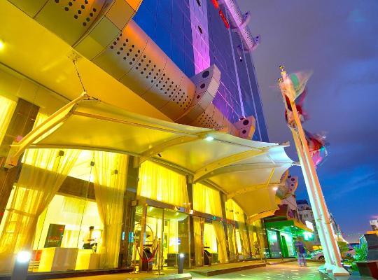Otel fotoğrafları: Obaer Hotel