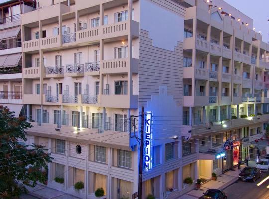 ホテルの写真: Hotel Kierion