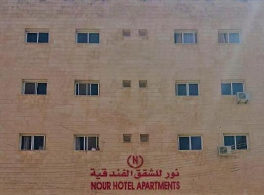 Viesnīcas bildes: Noor Hotel Apartments