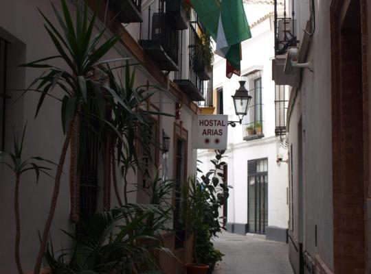 Hotel bilder: Hostal Arias
