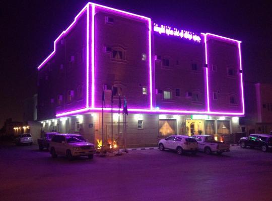 Otel fotoğrafları: Jawhra Ghurnata Apartment