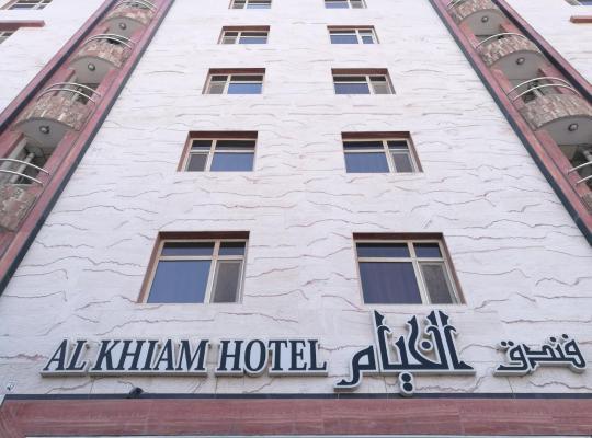 Хотел снимки: Hotel Alkhayam