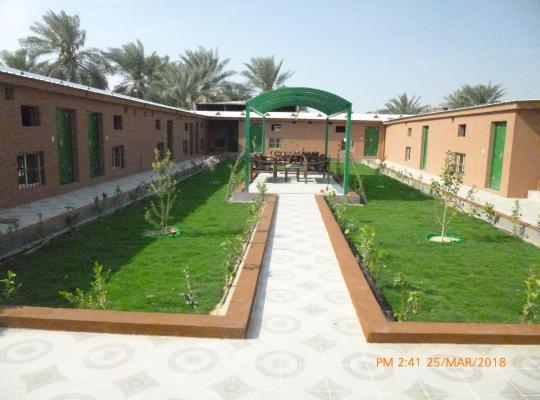 Otel fotoğrafları: ديوانيات الفريج