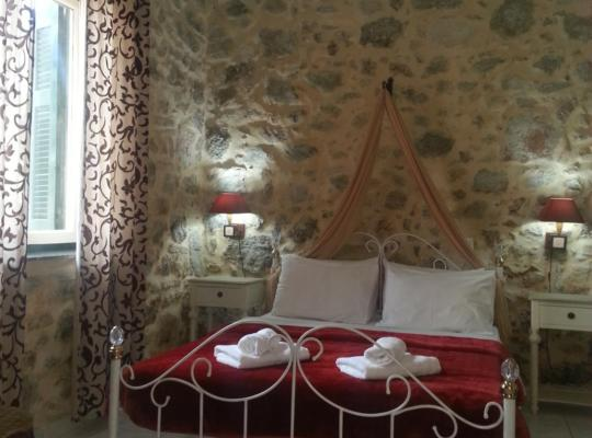 Φωτογραφίες του ξενοδοχείου: Hariklia Rent Rooms