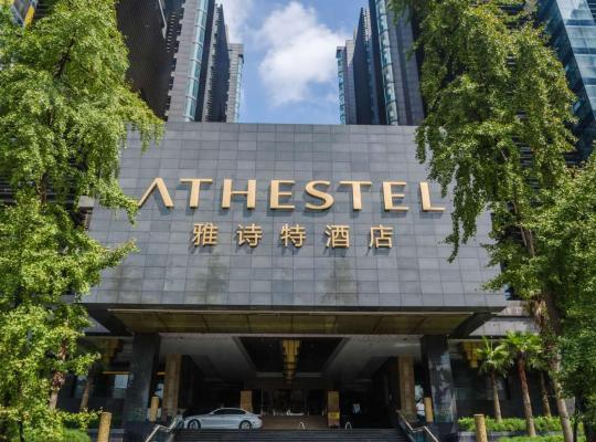 Хотел снимки: Athestel Chongqing(Original Sofitel Forebase Chongqing)