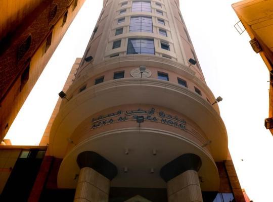 Hotel bilder: Azka Al Safa Hotel