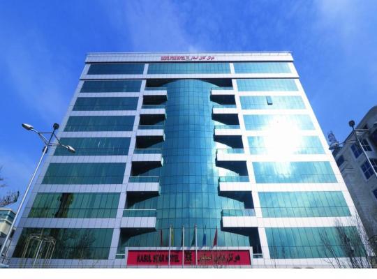 Hotel photos: Kabul Star Hotel & Restaurant