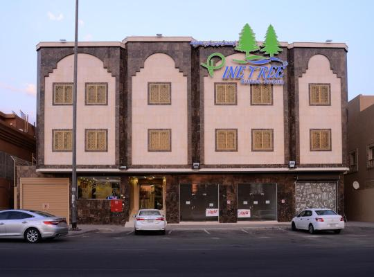 Hotel photos: Pine Tree Suites Al Alya