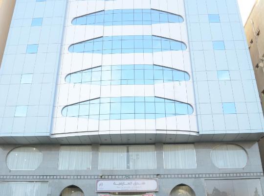 Hotel photos: Al Azifyah Hotel