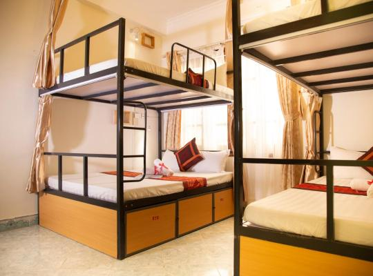 酒店照片: Hanoi City Backpackers Hostel
