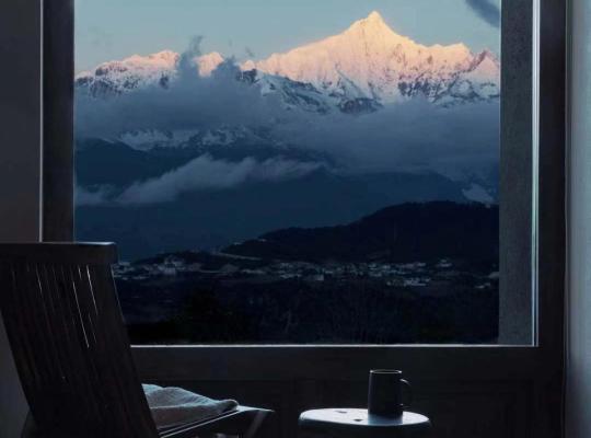 Fotos de Hotel: Sunyata Hotel. Deqin Meili