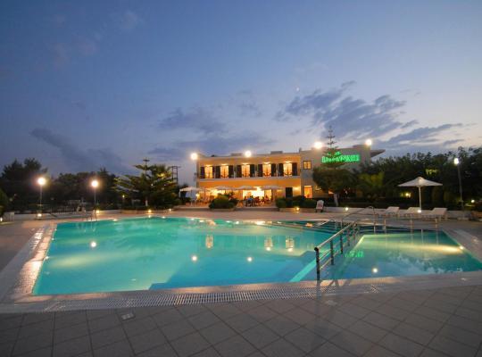 صور الفندق: Limanaki Hotel