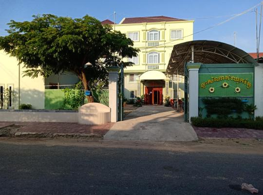 Hotel photos: Chhouk Roth Guest House