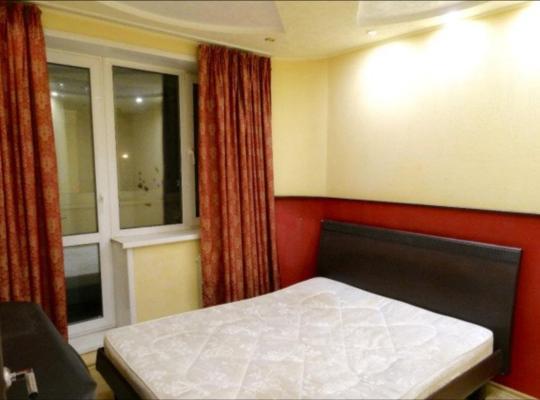 Hotellet fotos: Квартира класса люкс