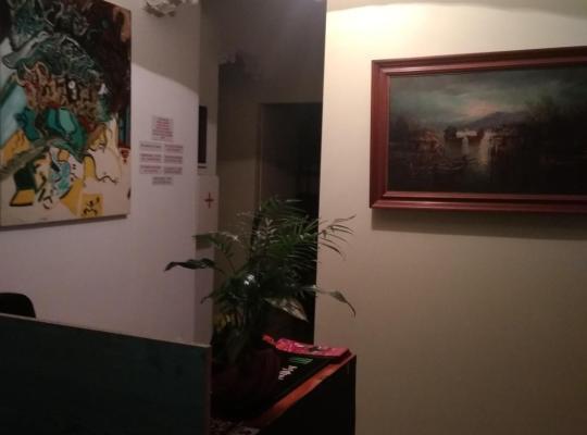 תמונות מלון: Gaia Hostel