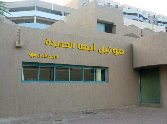 Hotel Valokuvat: New Abha Motel