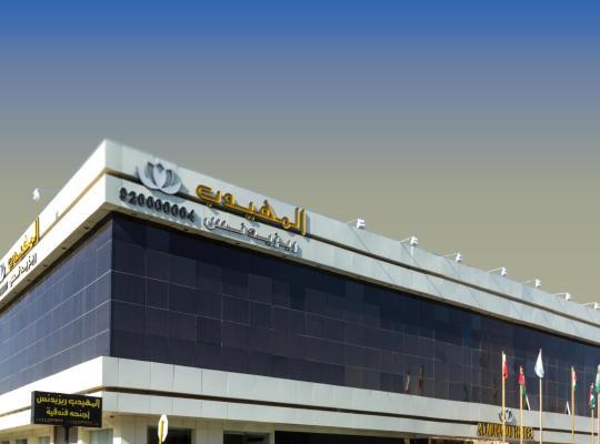 Hotel bilder: Al Muhaidb Residence Altakhassusi 3