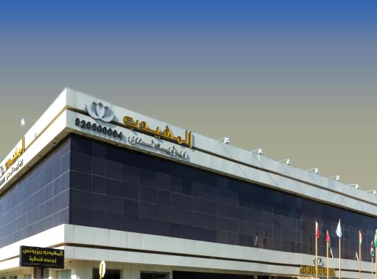 Otel fotoğrafları: Al Muhaidb Residence Altakhassusi 3