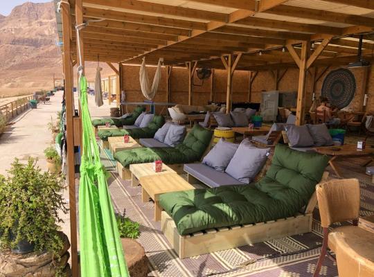 Otel fotoğrafları: Ein Gedi Camp Lodge