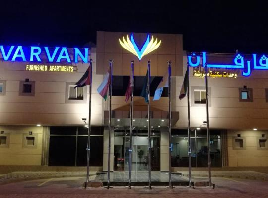 Foto dell'hotel: Varvan Al-Jubail