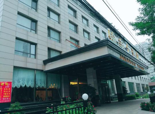 Fotos de Hotel: Beijing Jingfeng Hotel