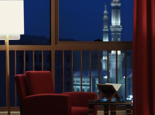 ホテルの写真: Millennium Taiba Hotel