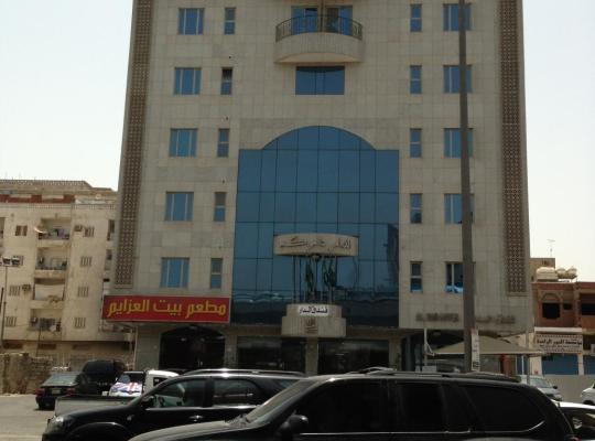 Otel fotoğrafları: Al Dar Al Jadid Hotel