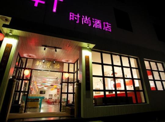 Fotografii: Huangshan Yu Mo Xuan Fashion Hotel