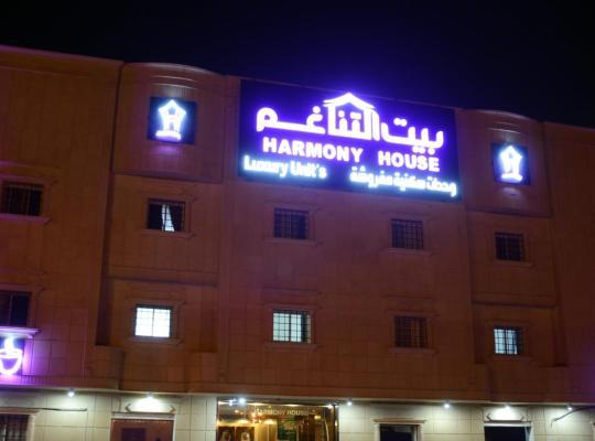 Photos de l'hôtel: Harmony House Hotel Apartments