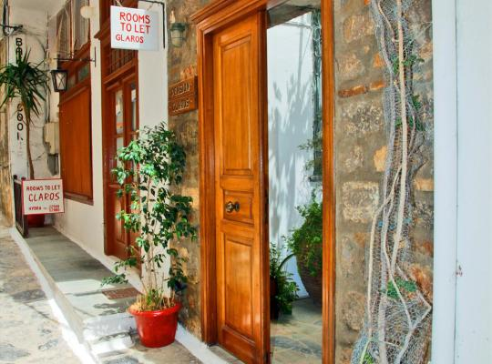 Fotos de Hotel: Glaros Guesthouse