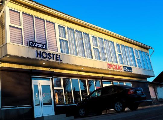 ホテルの写真: Capsule Hostel Karakol