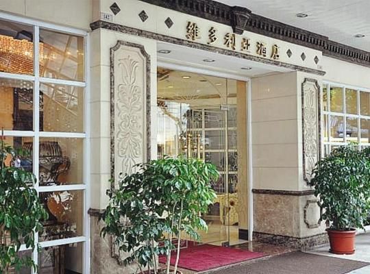 Фотографии гостиницы: The Victoria Hotel Macau