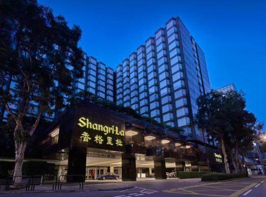 Hotellet fotos: Kowloon Shangri-La