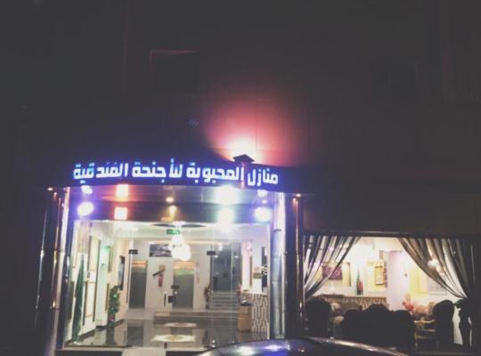 Фотографии гостиницы: فندق منازل المحبوبة