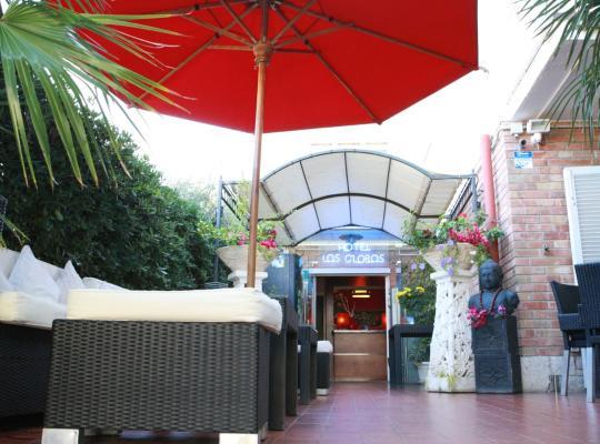 Φωτογραφίες του ξενοδοχείου: Hotel Los Globos