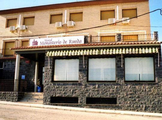 호텔 사진: Hostal Monasterio de Rueda