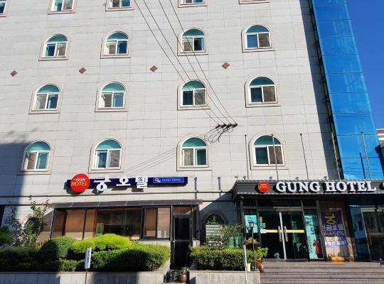 Хотел снимки: Gung Tourist Hotel