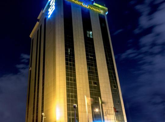 Foto dell'hotel: Almuhaidb Residence Almalaz
