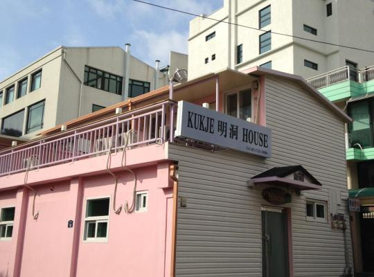 Hotel photos: Kukje Myeongdong House