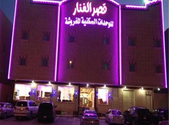 Zdjęcia obiektu: Al Fanar Palace 1