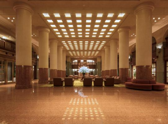 ホテルの写真: Kyoto Hotel Okura