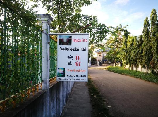 Hotel photos: Bo Lo Backpacker Resort