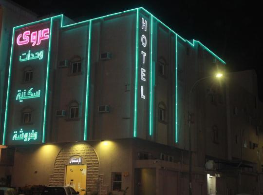 Φωτογραφίες του ξενοδοχείου: عروى 1 للوحدات السكنية المفروشة
